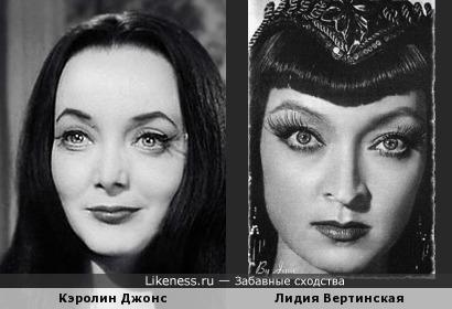 Кэролин Джонс vs Лидия Вертинская