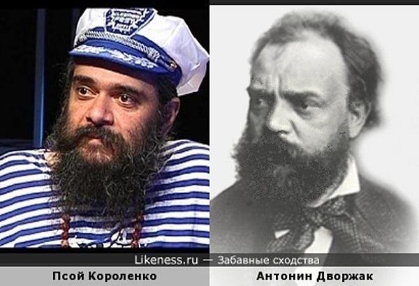 Псой Короленко vs Антонин Дворжак