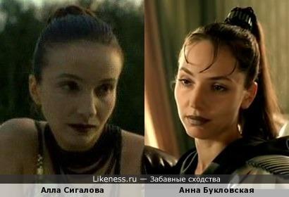 Алла Сигалова (Небо в алмазах) vs Анна Букловская (Даун Хаус)