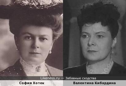 София Хотек vs Валентина Кибардина