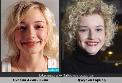 Оксана Акиньшина vs Джулия Гарнер (Город грехов-2)