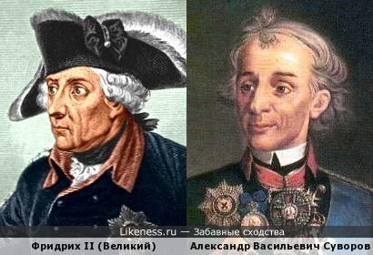 Фридрих Великий vs Генералиссимус Суворов