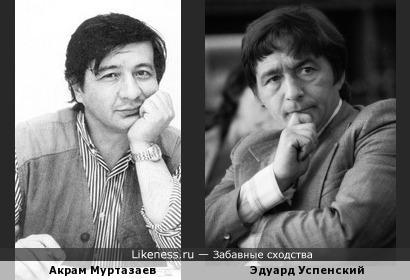 Акрам Муртазаев vs Эдуард Успенский