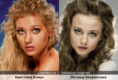 Кристина Асмус vs Ингрид Олеринская