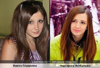 Павла Глущенко похожа на Маргариту Агибалову