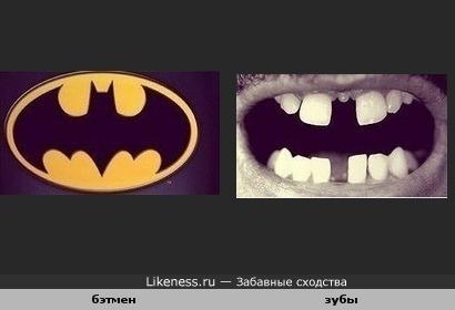 зубы похожи на знак Бэтмена
