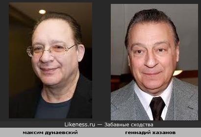 дунаевский - хазанов