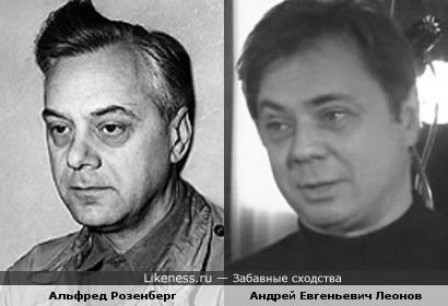 """папа (актёр Андрей Леонов) из сериала """"Папины дочки"""" похож на нациста Розенберга"""