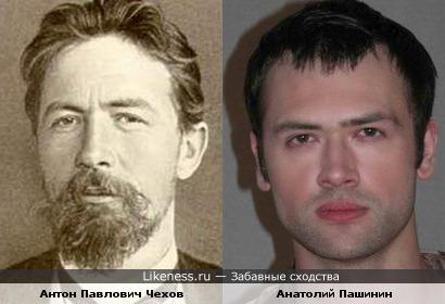 Антон Павлович Чехов похож на актёра Анатолия Пашинина