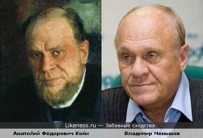 актёр Владимир Меньшов похож на юриста А.Ф. Кони