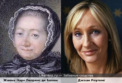автор книг о Гарри Поттера похожа на французскую писательницу