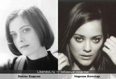 Марион Котийар и Хейли Хадсон
