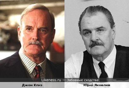 Джон Клиз vs Юрий Яковлев