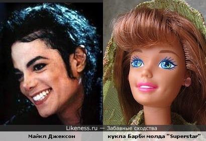 Барби похожа на Майкла Джексона
