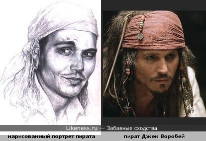 нарисованный портрет пирата похож на пирата Джека Воробья