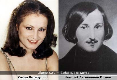 София Ротару похожа на Николая Васильевича Гоголя