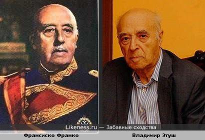 Франсиско Франко похож на Владимира Этуша