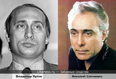 Неужели президент России - цыган!?