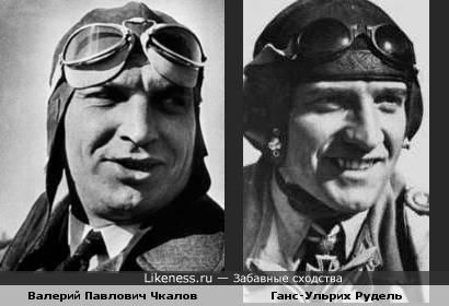 Валерий Чкалов похож на Ганса-Ульриха Руделя