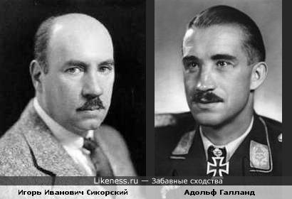 Игорь Сикорский не из того ли кишлака, что и Адольф Галланд?