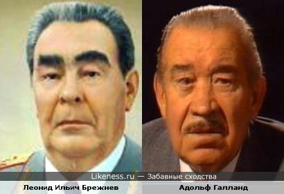 Адольф Галланд - шайтан побери! - похож на Брежнева