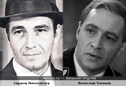Сержиу Николаеску, а эти глаза напротив - Вячеслав Тихонов