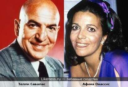 Телли Савалас и Афина Онассис
