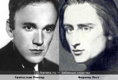 Святослав Рихтер похож на Ференца Листа