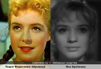 Лидия Федосеева-Шукшина и Яна Брейхова