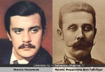 Никита Михалков похож на Франца Фердинанда фон Габсбурга