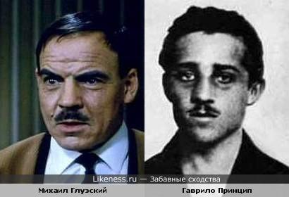 Михаил Глузский похож на Гаврило Принципа