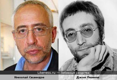 Николай Сванидзе похож на Джона Леннона