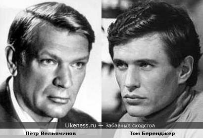 Пётр Вельяминоа похож на Тома Беренджера