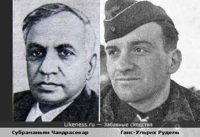 Субраманьян Чандрасекар и Ганс-Ульрих Рудель