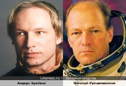 Андерс Брейвик напоминает Николая Рукавишникова