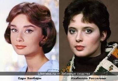 Одри Хепбёрн похожа на Изабеллу Росселини