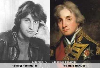 Леонид Ярмольник похож на адмирала Нельсона