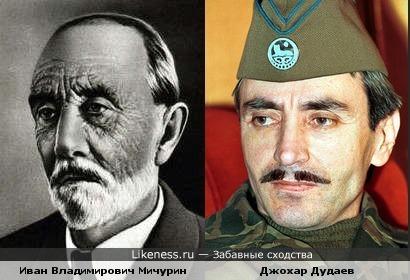 Иван Владимирович Мичурин напоминает Джохара Дудаева