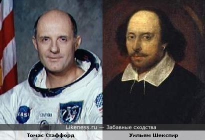 Томас Стаффорд напоминает Уильяма Шекспира