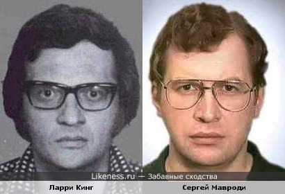 Ларри Кинг напоминает Сергея Мавроди