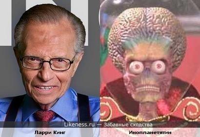 "Ларри Кинг напоминает инопланетянина из фильма ""Марс атакует"""