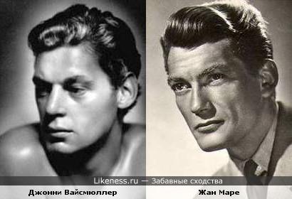 Джонни Вайсмюллер похож на Жана Маре