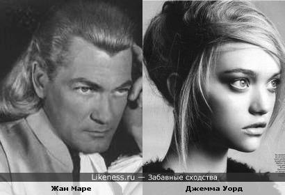 Жан Маре похож на Джемму Уорд