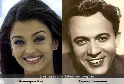 Айшвария Рай напоминает Сергея Лемешева