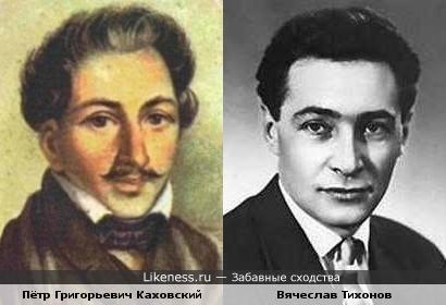 Пётр Григорьевич Каховский напоминает Вячеслава Тихонова
