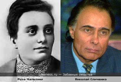 Роза Мальтони (мать Бенито Муссолини) похожа на Николая Сличенко