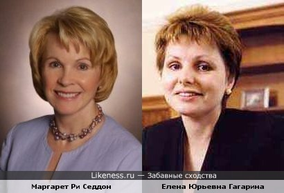 Маргарет Ри Седдон напоминает Елену Юрьевну Гагарину