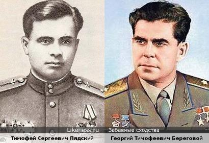 Тимофей сергеевич лядский на Likeness.ru / Лучшие сходства в начале