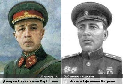 Дмитрий Михайлович Карбышев напоминает Михаила Ефимовича Катукова