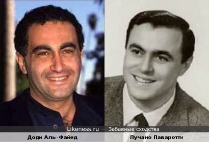Доди Аль-Файед и Лучано Паваротти